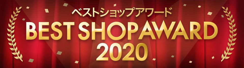 BESTSHOP AWARDS 2020